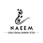 Naeem Urdu Library Jeddah, KSA
