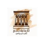 Tarekh-Yambae-Maharjan-Rawasheen-